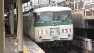 JR東日本185系(回送)新橋駅通過