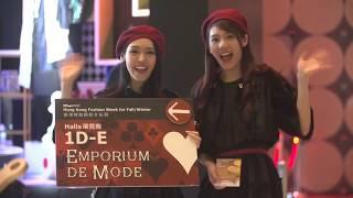 Неделя Моды в Гонконге(, 2017-12-22T11:01:54.000Z)