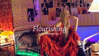 청하 (CHUNG HA) - 'Flourishing' Jacket Making Film 2