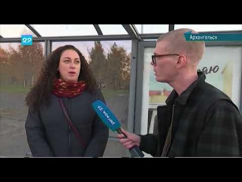 16 10 2018 Расписание движения Новодвинскких автобусов скорректируют