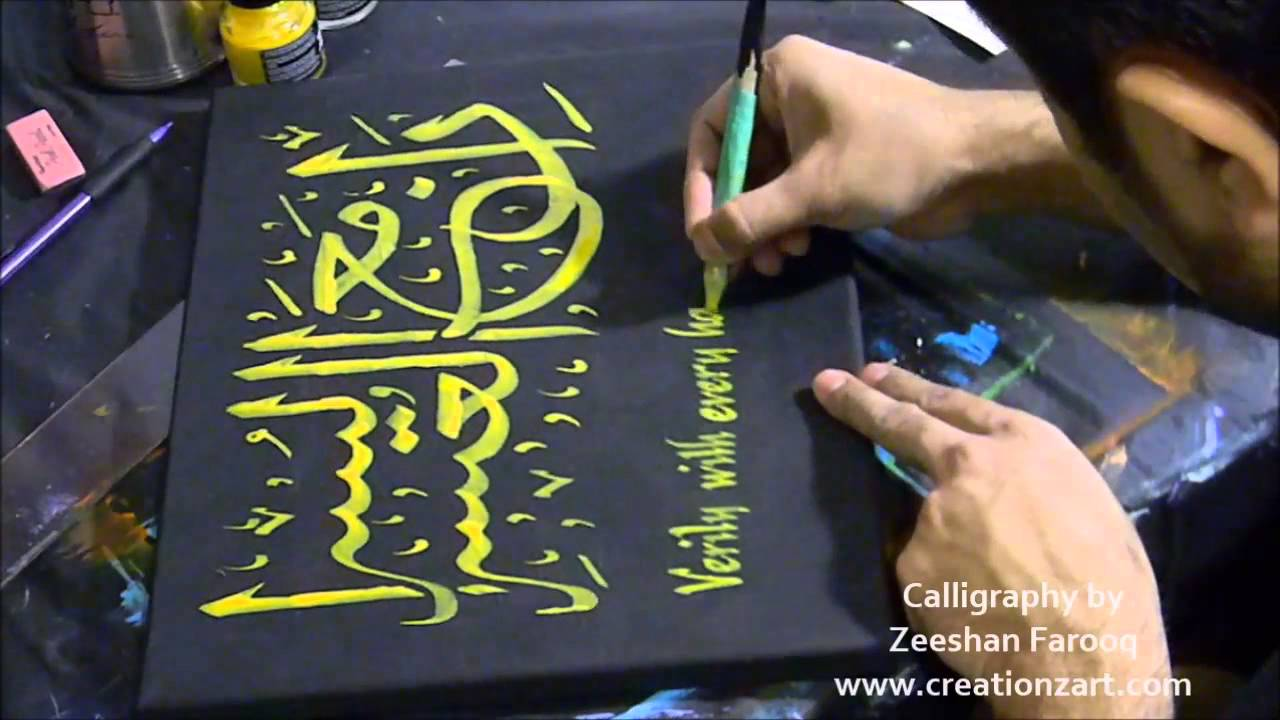 Arabic calligraphy on canvas youtube