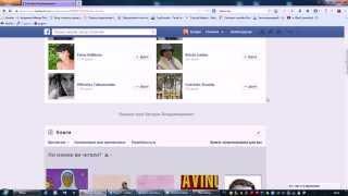 Как удалить друга из фейсбук