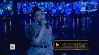 ПЕСНИ, 3 концерт: MATRANG, STRANIZA и КСЕНИЯ МИНАЕВА   Привет