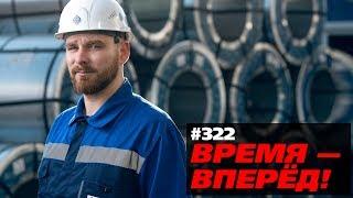 Российская экономика преподнесла новый сюрприз
