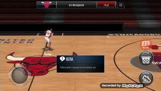 NBA #1 серия трудное обучение:D