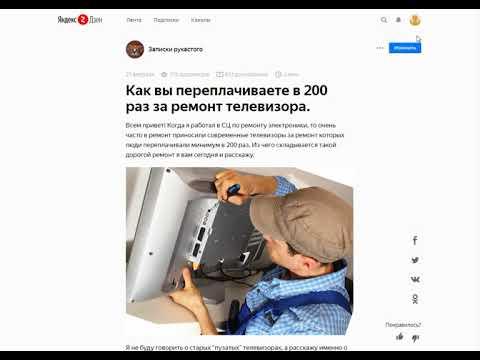О чём не стоит писать в Яндекс.Дзен. Плохие тематики для канала.