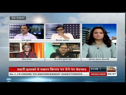 Desh Deshantar - Urban Housing Rental preferences: Should India have an anti-discrimination law?