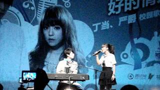 嚴爵&丁噹20110530上海交大校园歌唱《最後一次寂寞》