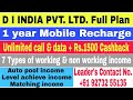 DI INDIA PVT. LTD. Full plan details  www.diindia.us  #DI_INDIA_PVT._LTD.