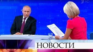 """Как всегда в ходе """"Прямых линий"""" были и вопросы Владимиру Путину личного характера."""