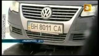 """""""Мажорное"""" ДТП в Одессе с Алексей Гончаренко"""
