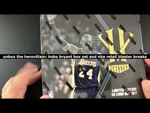 Unboxing The HeroVillain: Kobe Bryant Box Set And Panini Retail Breaks