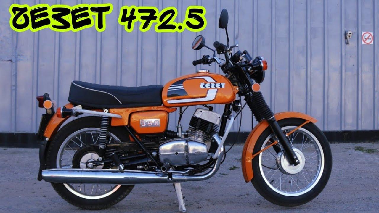 Мотоцикл Чезет 472.5/Сezet 472.5 от мотоателье Ретроцикл.