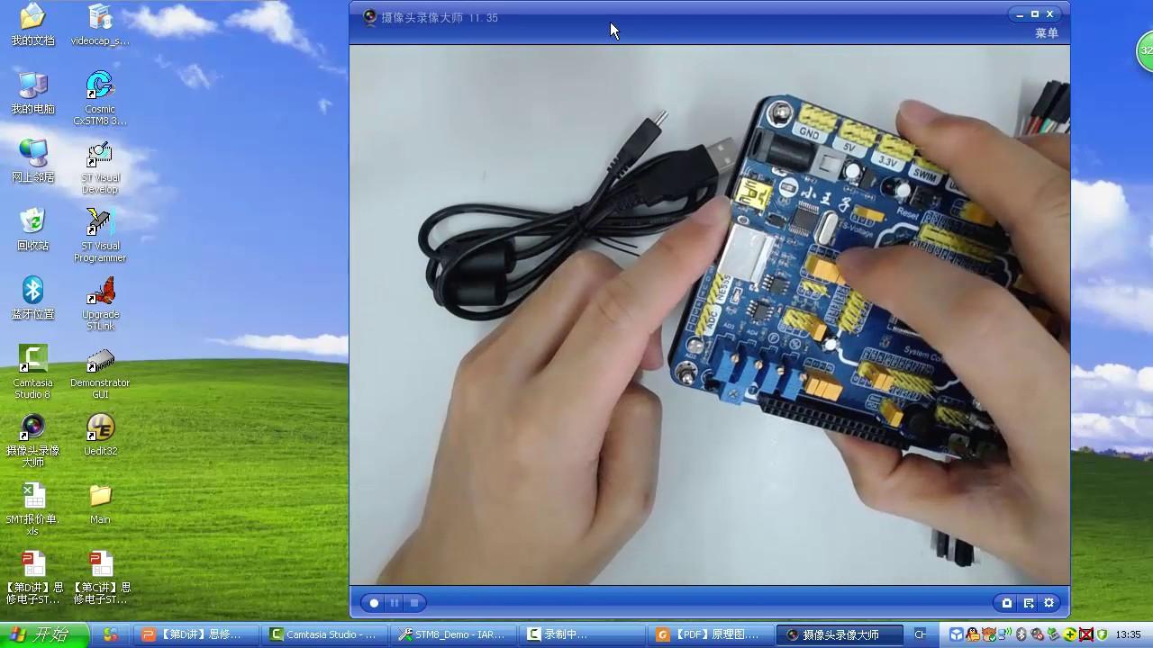 【第D讲】思修电子STM8视频教程 小王子使用及测试