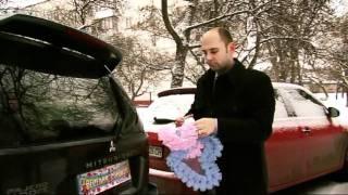 Свадьба, авто