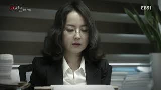 성우 은정 샘플-나레이션_다큐 시선.결혼 파업_3인칭 …