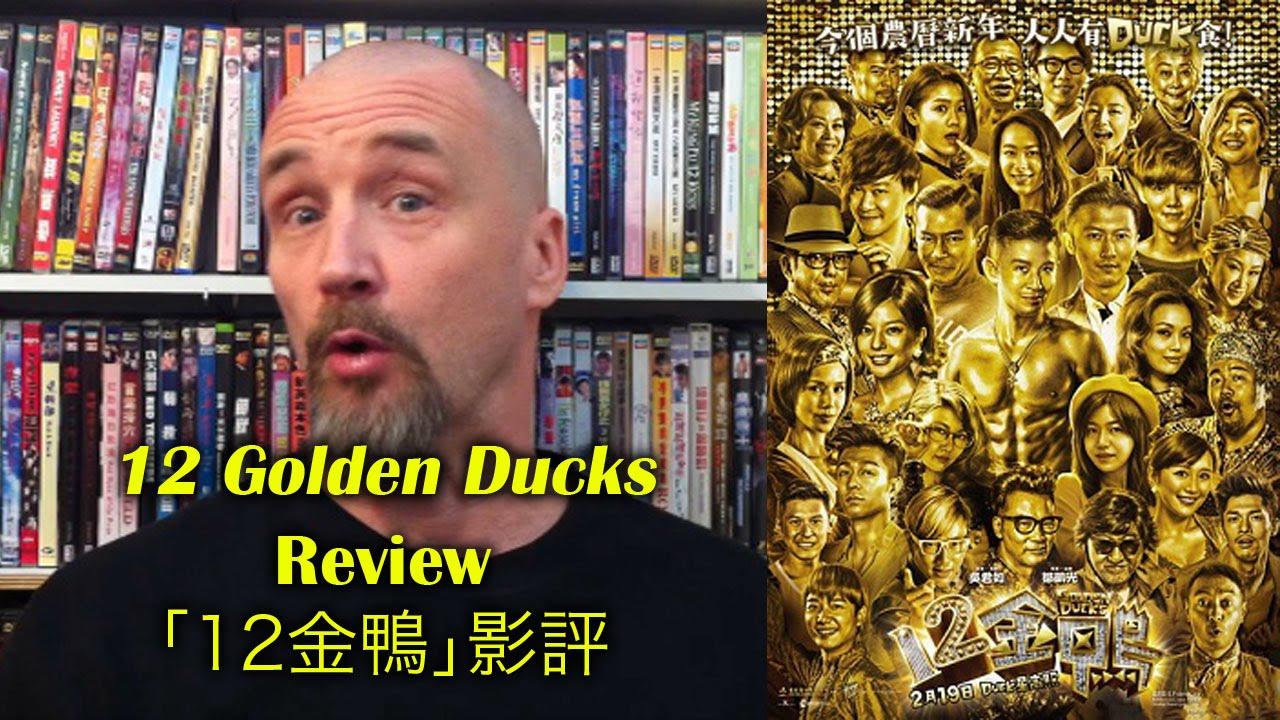 12 Golden Ducks httpsiytimgcomvirz8JxLfOZJMmaxresdefaultjpg