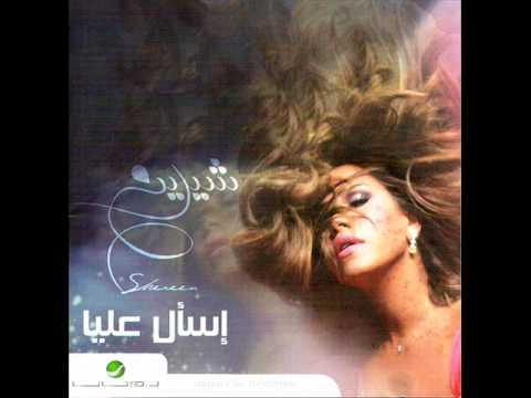 is2al 3alaya