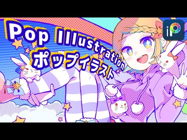 【ibisPaint】Pop Illustration