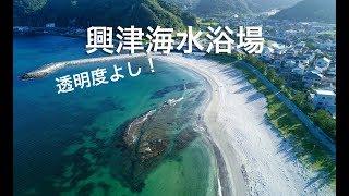 ドローン空撮【興津海水浴場】勝浦市 絶景 4K Drone Japan