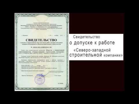 Unitox (Юнитокс) купить в Калмыково