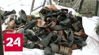 Смотреть видео Взрыв на свадьбе устроил игиловец - Россия 24 онлайн