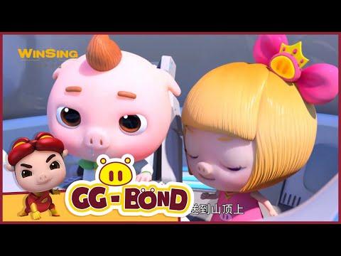 GG Bond: Adventure to the World EP03 Birdman Warriors 猪猪侠番外之环球日记 第三集《鸟人双雄》