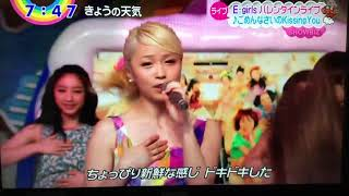 E-Girls ごめんなさいのKissing You ZIP! (HD)