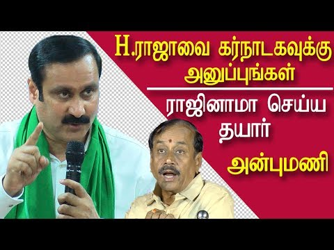 I'm ready to resign my mp post  pmk anbumani ramadoss cauvery issue tamil live news, tamil news live,  tamil news redpix    After a meeting on cauvery rights protection meet pattali makkal katchi dr anbumani ramadoss said that all political parties must come together to protest for cauvery issue.   Like youths had come together to fight for jallikattu, in the same way youths must come together to fight for cauvery water issue, if you do not fight for cauvery now then we have forget cauvery, he said.  Because the success for jallikattu was due to its non political nature of protest, he said.   In the same way this protest will be purely non political, said ramadoss.  More tamil news, tamil news today, latest tamil news, kollywood news, kollywood tamil news Please Subscribe to red pix 24x7 https://goo.gl/bzRyDm #tamilnewslive sun tv news sun news sun news live  red pix 24x7 is online tv news channel and a free online tv