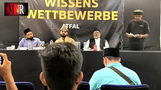 Urdu Poem Competition Atfal Mayar e Kabeer Germany مقابلہ اردو نظم اطفال معیار کبیر جرمنی 2019