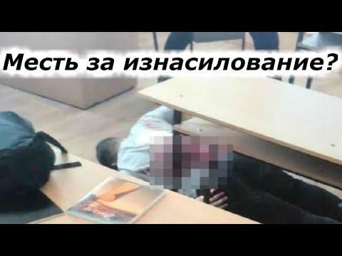 Девушку благовещенского стрелка изнасиловали. Подробности.