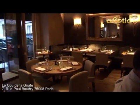 le cou de la girafe restaurant paris 08 youtube. Black Bedroom Furniture Sets. Home Design Ideas
