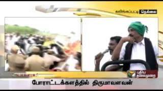 Live telecast on MDMK protest against TASMAC from kalingapatti spl video news 02-08-2015 full hd youtube video 2.8.15 Puthiyathalaimurai tv