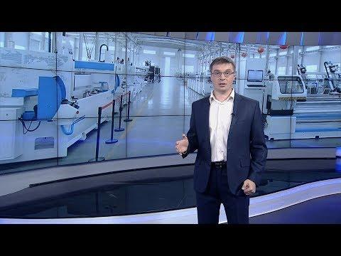 Россия. Экономические итоги 2017 (7 месяцев)