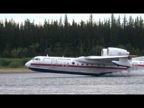 Самолет БЕ-200 МЧС