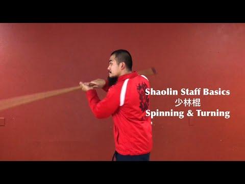 Shaolin Staff Basics 1 | Basic Spinning techniques | 少林棍