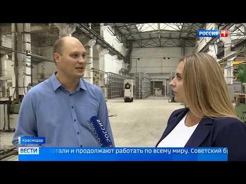 ЮЗТС - возрождение станкостроения в Краснодаре