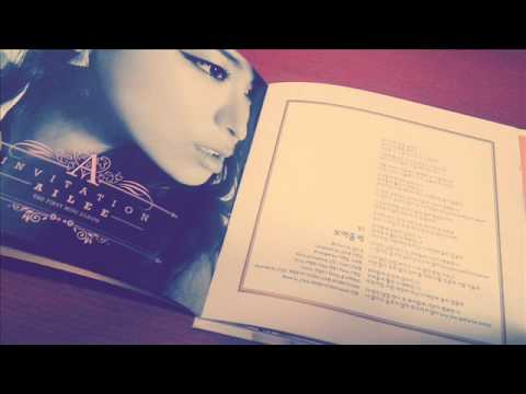 Ailee 1st mini album invitation highlight ailee 1st mini album invitation highlight medley cd unboxing stopboris Gallery