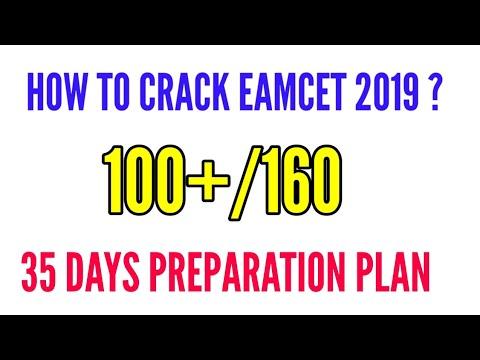 HOW TO CRACK EAMCET 2019 IN 35 DAYS || TS EAMCET || AP EAMCET