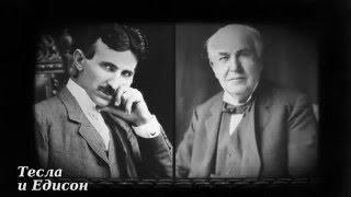 Портретъ Никола Тесла Бащата на променливия ток