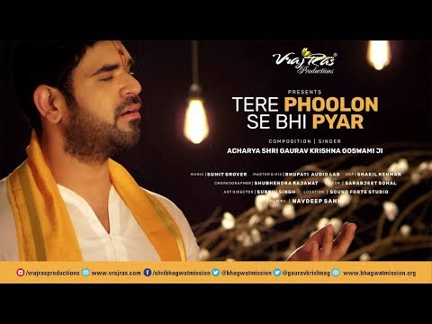 Tere Phoolon Se Bhi Pyar [OFFICIAL VIDEO] by Shri Gaurav Krishna Goswamiji
