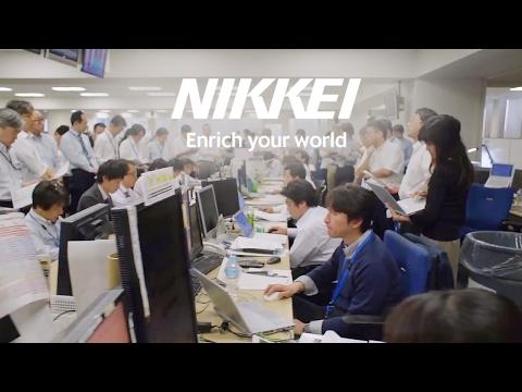 Nikkei Brand Film