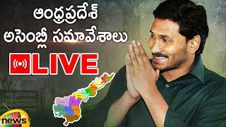 AP Assembly Session 2019 LIVE | AP Assembly Session Latest Updates | YS Jagan | Chandrababu Naidu