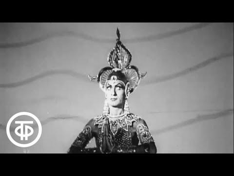 Индийский ритуальный танец