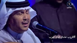 محمد عبده - على البال - جلسة الكويت 2018 HD