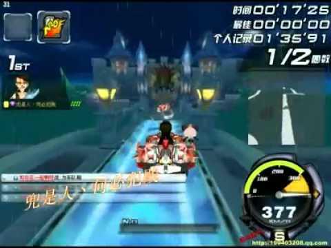 QQ Speed S Rừng rậm ngủ say