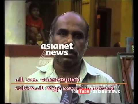 Political Murders in Kannur | Jayarajan Murder Case | Kannadi Archive Video