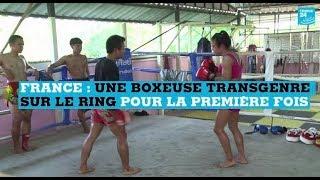 France : une boxeuse transgenre sur le ring pour la première fois