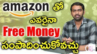 How to Earn Money with Amazon Affiliate Marketing | SumanTV Money