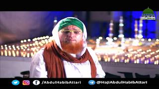 Masjid ka chanda aur Mahaafil Aasaan Fatwa